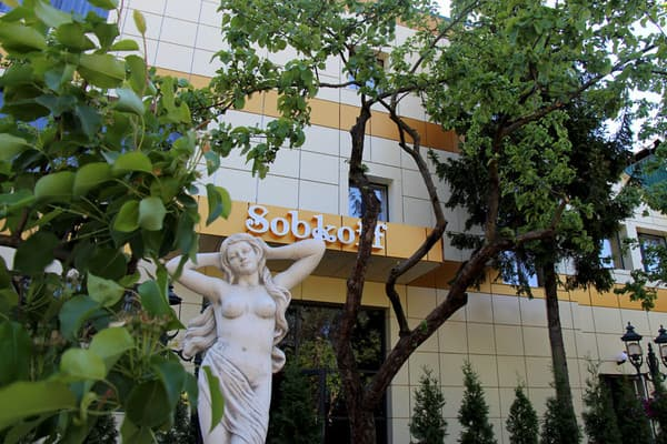 Hotel and restaurant complex Sobkoff, Khmelnytskyi: photo, prices, reviews