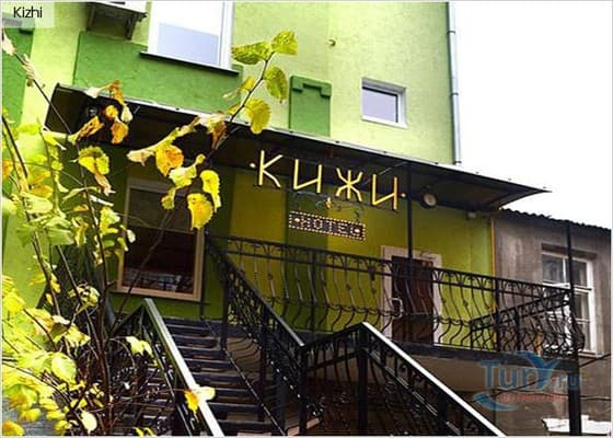 Hotel Hotel Kizhi, Kharkiv: photo, prices, reviews