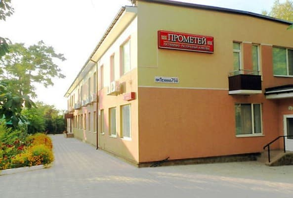 Hotel and restaurant complex Prometey, Kamianske: photo, prices, reviews