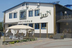 Hotels  city  Uzhhorod and region. Hotel Leon