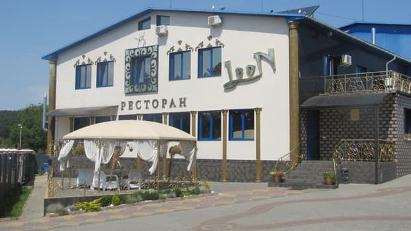 Mini hotel Leon, Mukachevo: photo, prices, reviews