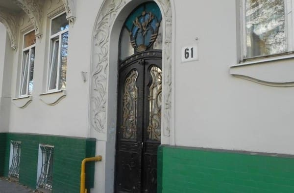 Hostel Hostel Q, Lviv: photo, prices, reviews