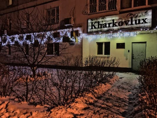 Mini hotel Kharkovlux, Kharkiv: photo, prices, reviews