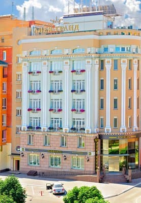 Hotel Alleya Grand, Poltava: photo, prices, reviews