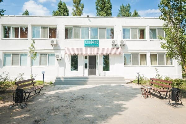 Park Hotel Kiparis, Koblevo: photo, prices, reviews