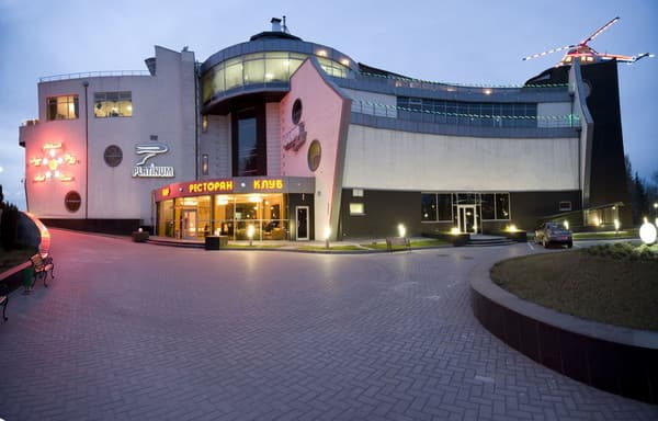 Hotel Platinum Hotel ,  Zaporizhia: photo, prices, reviews