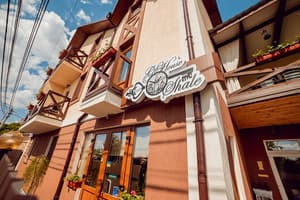 Hotels  Vinnytsia. Hotel Guest House Shale