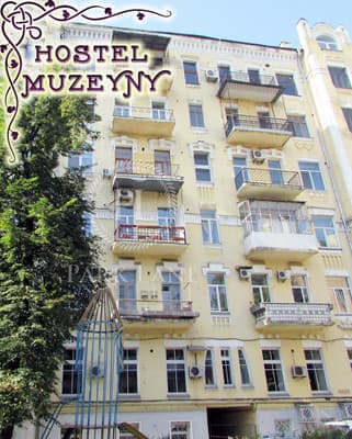 Hostel Muzeyny, Kyiv: photo, prices, reviews
