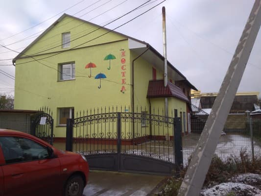 Hostel Parasolka,  Lutsk: photo, prices, reviews