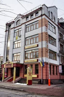 Hotel Fontush Boutique Hotel,  Ivano-Frankivsk: photo, prices, reviews
