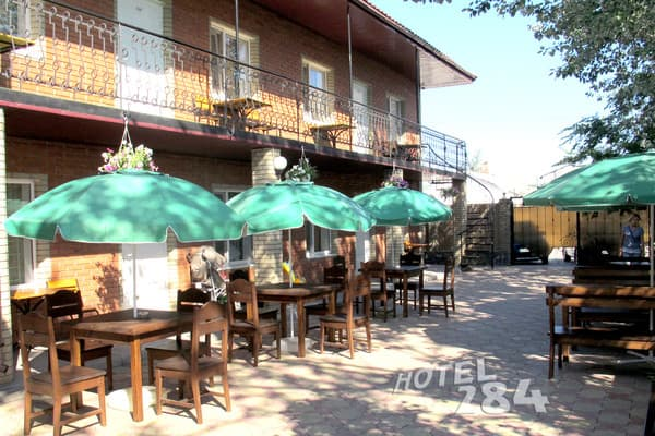 Hotel Vostochniy 284,  Berdiansk: photo, prices, reviews