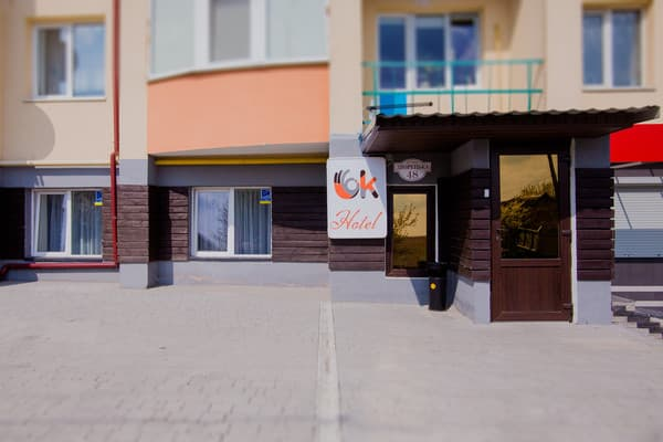 Mini hotel OK Hotel, Rivne: photo, prices, reviews
