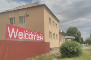 Hotels Mukachevo. Hotel Welcome24