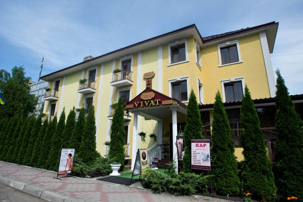 Hotel Vivat, Morshyn: photo, prices, reviews