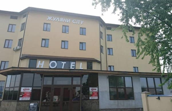 Hotel Julyani - siti , Kyiv: photo, prices, reviews