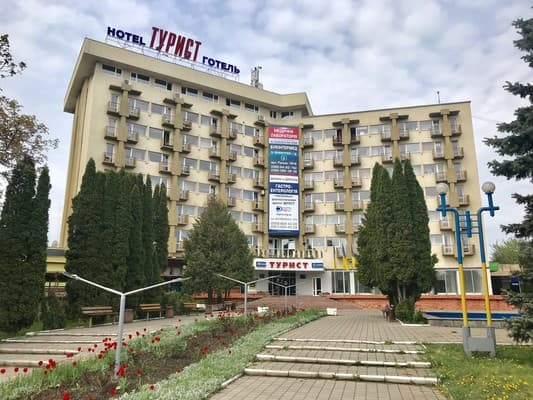 Hotel Turist, Chernivtsi: photo, prices, reviews