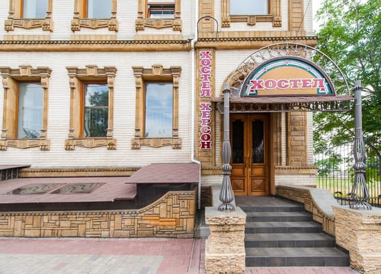 Hostel Herson, Kherson: photo, prices, reviews
