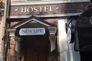 Hotels Odesa. Hotel New Life
