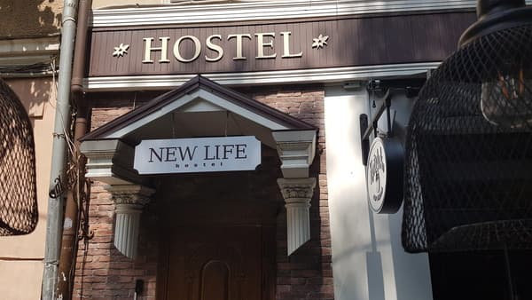 Hostel New Life, Odesa: photo, prices, reviews