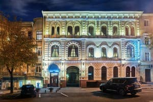 Hotels Black Sea. Hotel Ayvazovsky