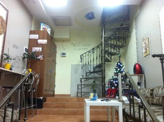 Hostel Portal Hostel,  Dnipro: photo, prices, reviews