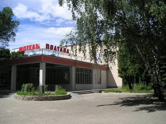 Motel Poltava, Poltava: photo, prices, reviews