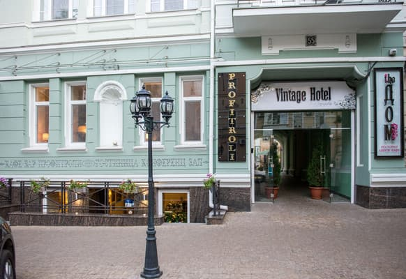 Mini hotel Vintage Hotel, Odesa: photo, prices, reviews