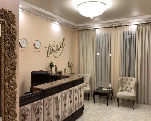 Boutique Hotel Tovmed,  Vinnytsia: photo, prices, reviews