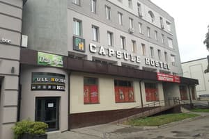 Hotels Rivne. Hotel Full House