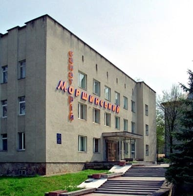 Sanatorium Morshinskiy, Morshyn: photo, prices, reviews