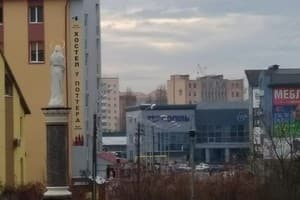 Hotels  city Ternopil and region. Hotel U Pottera