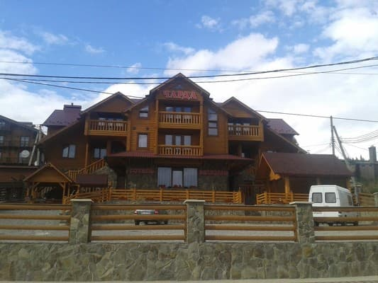 Hotel Charda, Bukovel: photo, prices, reviews