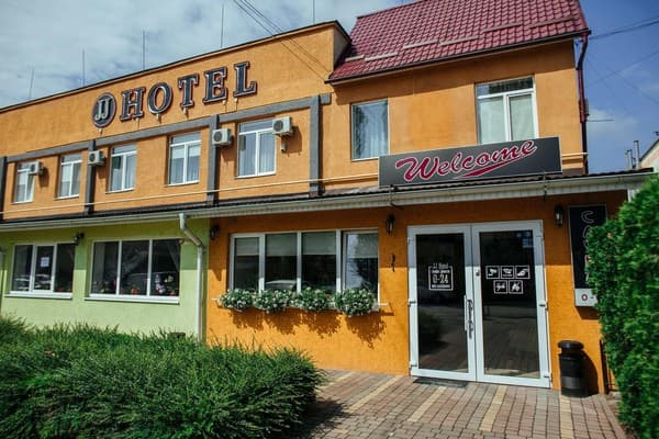 Hotel JJ,  Vynohradiv: photo, prices, reviews