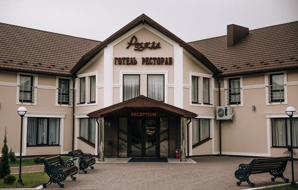 Hotel Rolyada,  Ivano-Frankivsk: photo, prices, reviews