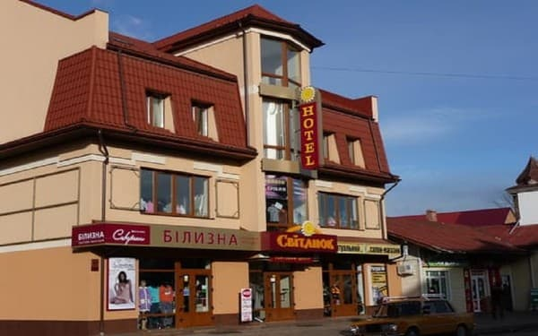 Mini hotel Svitanok, Bohorodchany: photo, prices, reviews