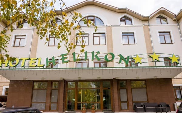 Hotel Helikon,  Berehove: photo, prices, reviews