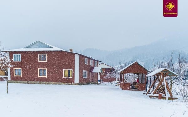 Private estate Pid skeleiu, Verkhovyna: photo, prices, reviews