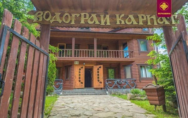 Private estate Vodohrai Karpat, Verkhovyna: photo, prices, reviews