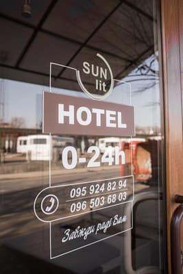 Mini hotel Sunlit,  Ivano-Frankivsk: photo, prices, reviews