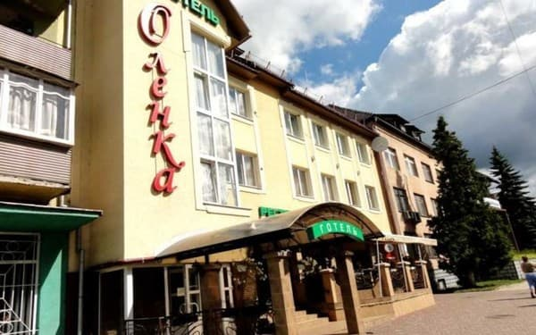 Hotel Olenka,  Rakhiv: photo, prices, reviews