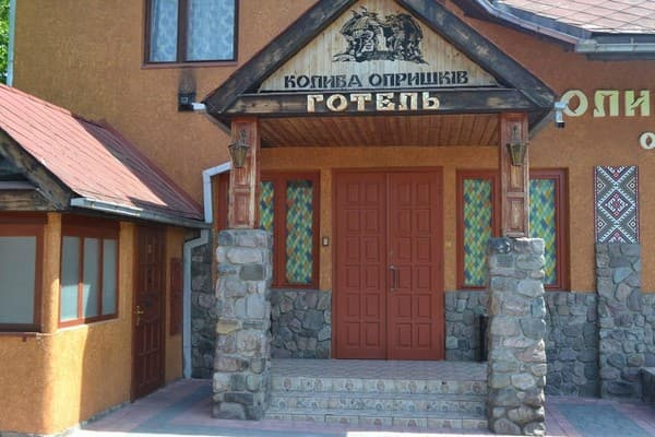 Mini hotel Kolyba Opryshkiv,  Khust: photo, prices, reviews