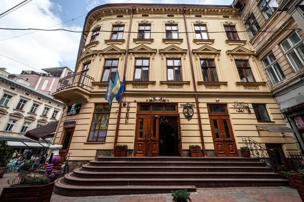 Mini hotel Kryva Lypa , Lviv: photo, prices, reviews