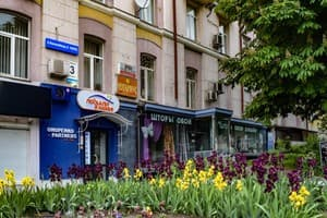 Hotels Kyiv. Hotel 7th Sky on Shchorsa Street