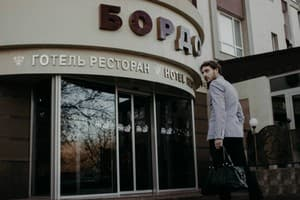 Hotels  city Kherson and region. Hotel Bordo