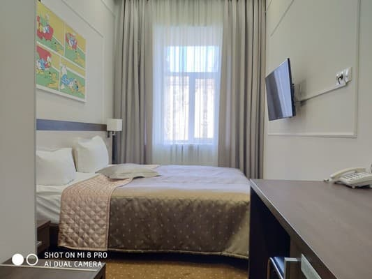Hotel -, Odesa: photo, prices, reviews