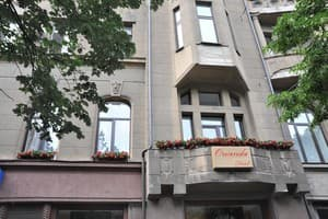 Hotels Black Sea. Hotel Oreanda
