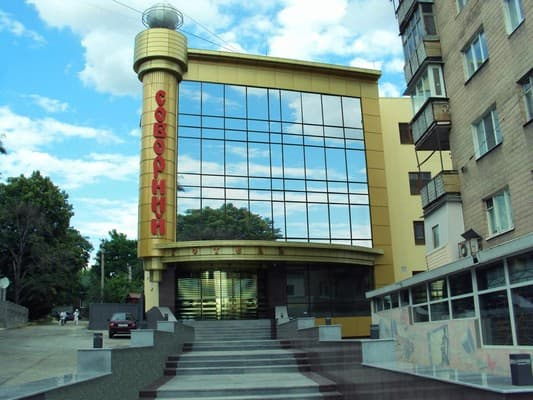 Hotel Soborniy,  Zaporizhia: photo, prices, reviews