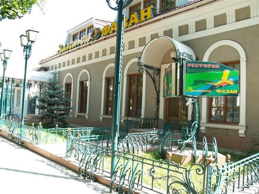 Hotel Zolotoy fazan, Mykolaiv: photo, prices, reviews