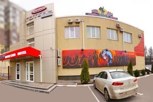 Hotels  city  Zaporizhia and region. Hotel Kristina