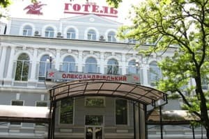 Hotels  city Mykolaiv and region. Hotel Aleksandrovskiy